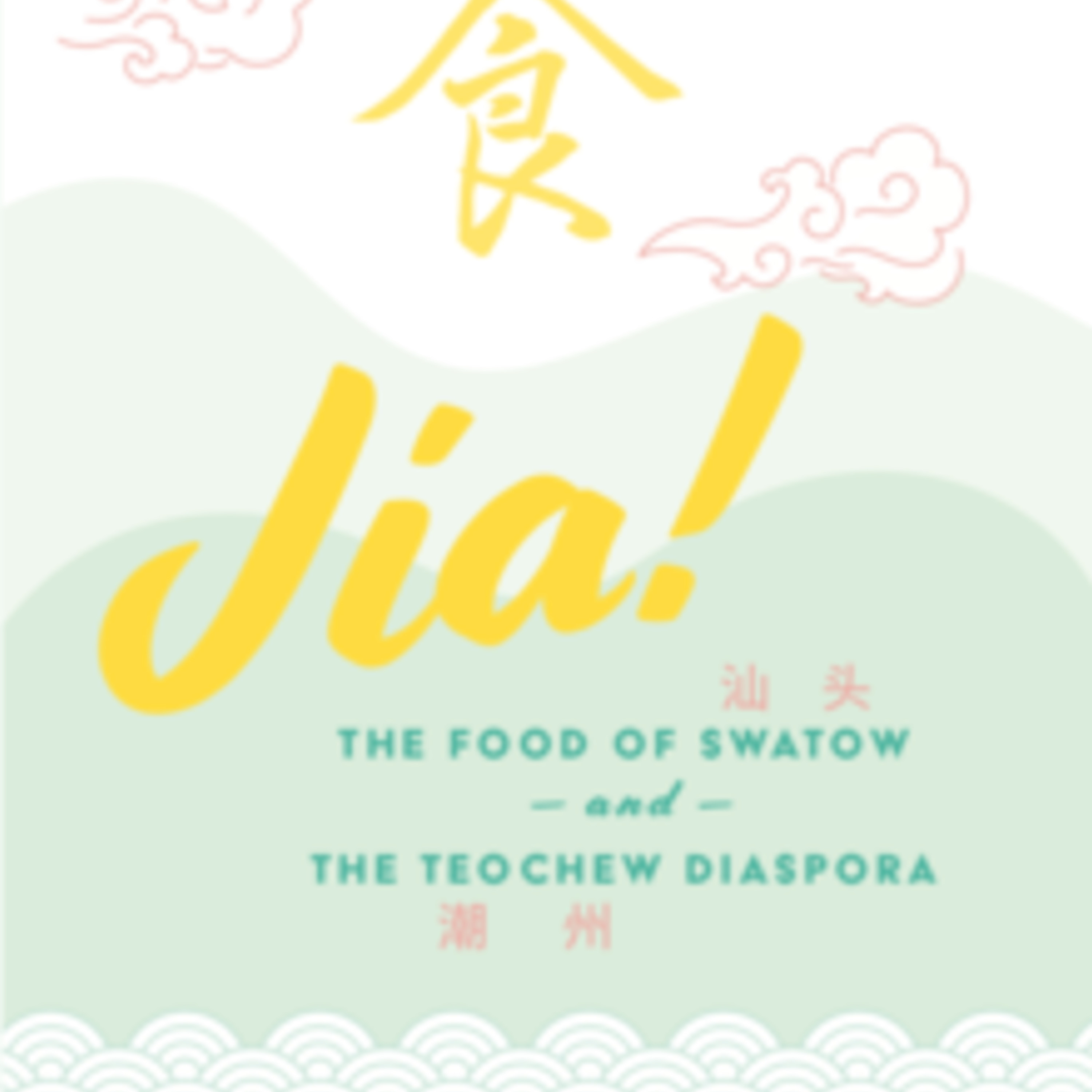 Episode 369: The Food of Swatow and the Teochew Diaspora