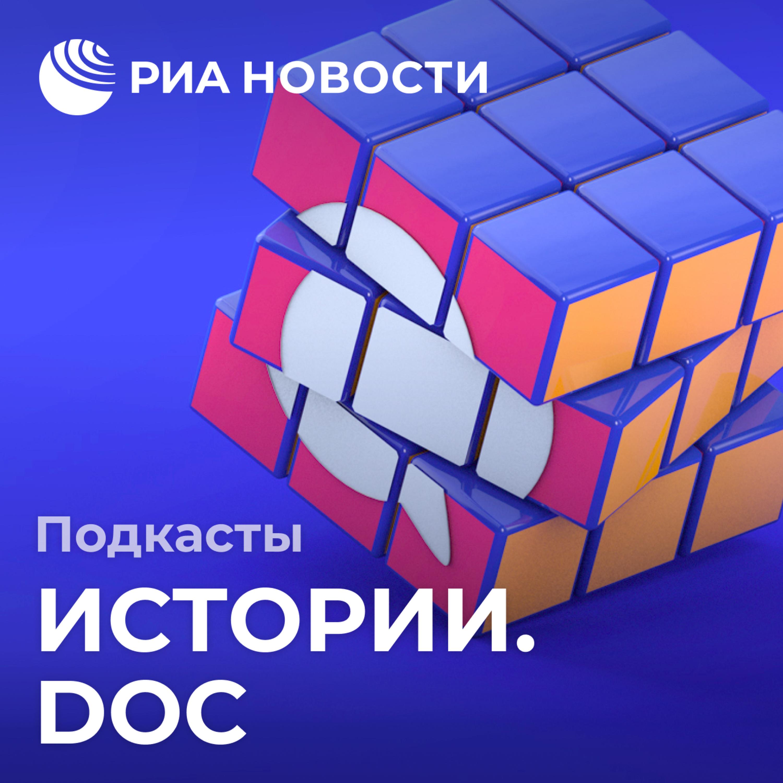 """Леонид Тупиков: """"Все бурлило. Был такой день!"""""""