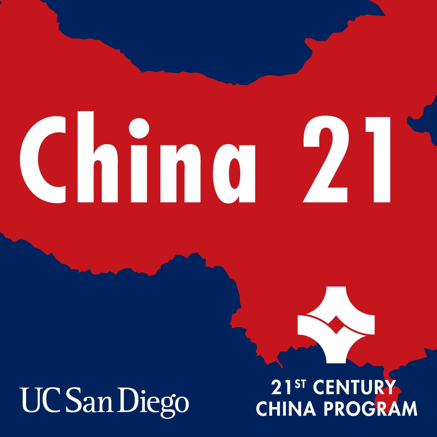 21china podcast artwork 1400