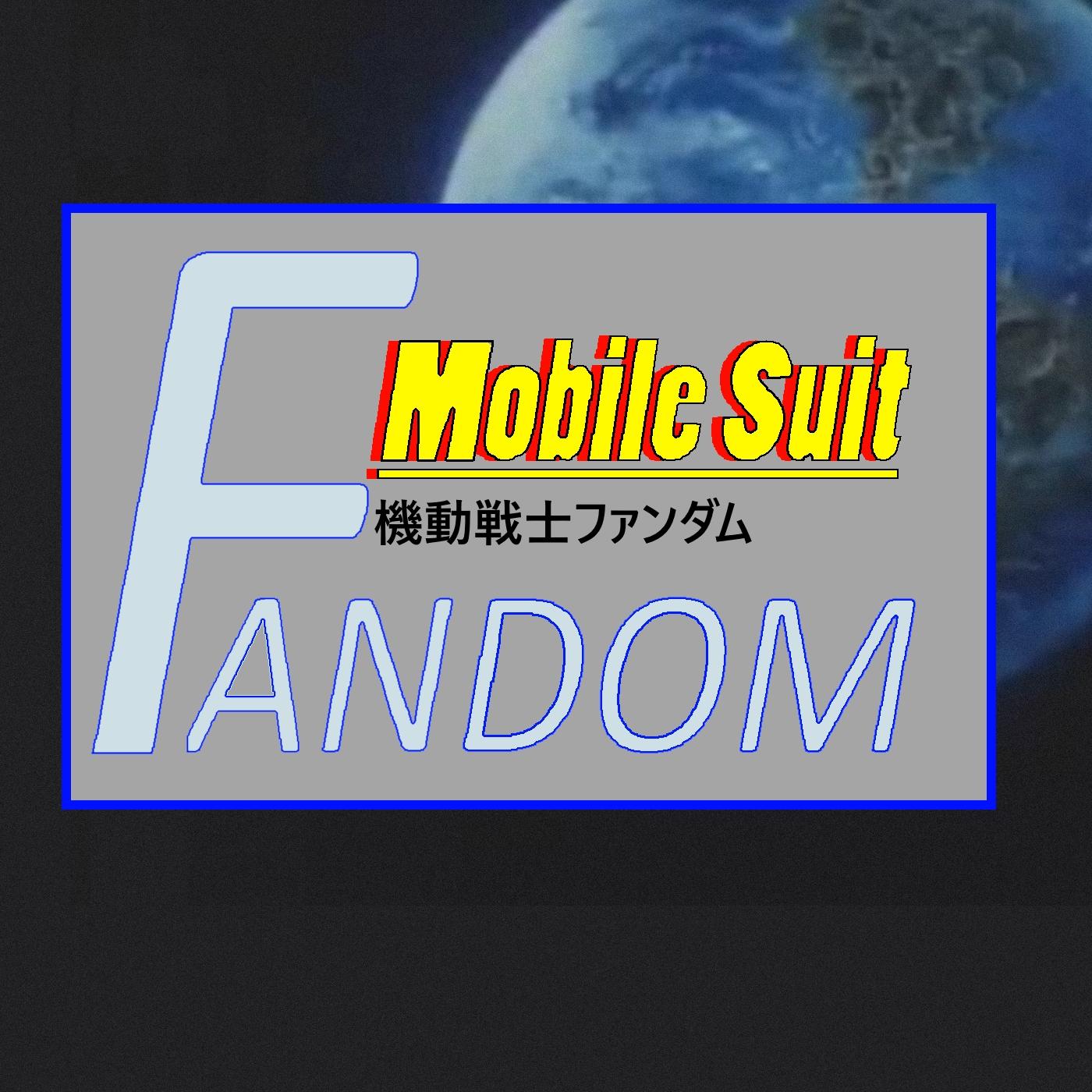 Msf shit logo 2.5reduxelctric2 20 1