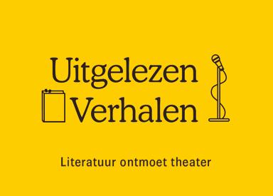 Logo uv met ondertitel