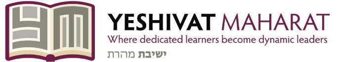 Yeshivatmaharat2 copy